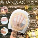 HE-HDM001