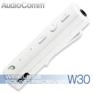 HP-W30N-W
