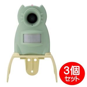 GDX-M-3P