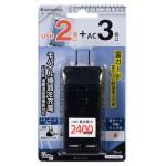 HS-TM3U2K3-K