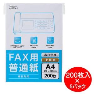 OA-FFA420-5P
