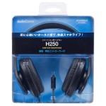 HP-H250N-K