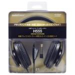 HP-H555N