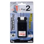 HS-TM2U1K3-K