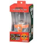 LNSP-FL400-H