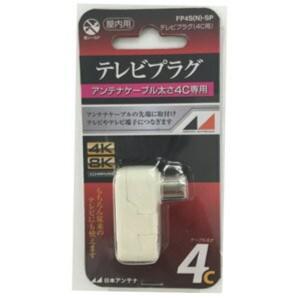 FP4SN-SP