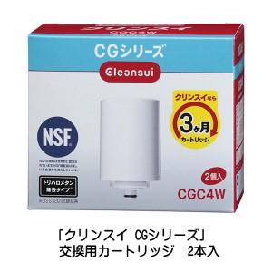 CGC4W