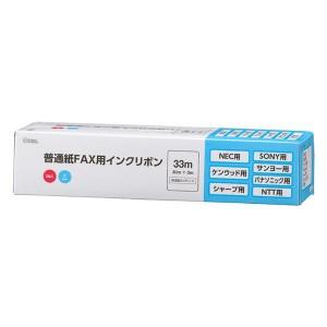 OAI-FCA33T
