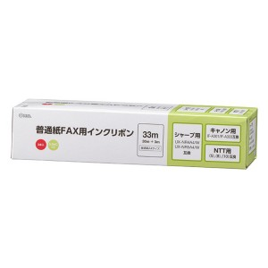 OAI-FHC33T