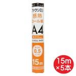 FXK15AH-1-5P