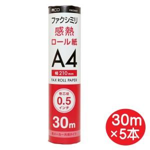 FXK30AH-1-5P