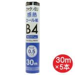 FXK30BH-1-5P