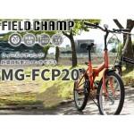 MG-FCP20