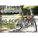 MG-FCP206
