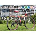 MG-FCP266E