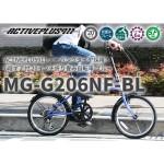 MG-G206NF-BL