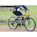 MG-HM266E