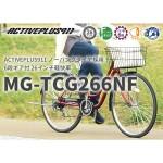 MG-TCG266NF