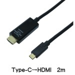 USB-CHDA2BK