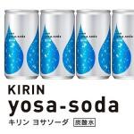 KIRIN-071110