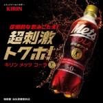 KIRIN-080488-2P