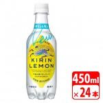 KIRIN-080846