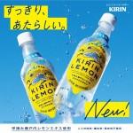 KIRIN-080846-2P