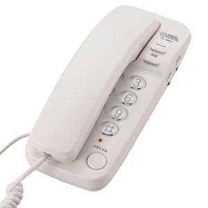 TEL-2990S