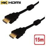AVC-HDMI150FC