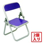 YROP-CHAIR-PU