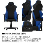 NC-S300-BB