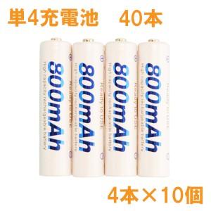 NK-AAA-4S-10P
