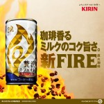 KIRIN-083236-2P