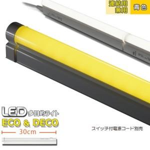 LT-N300Y-YP
