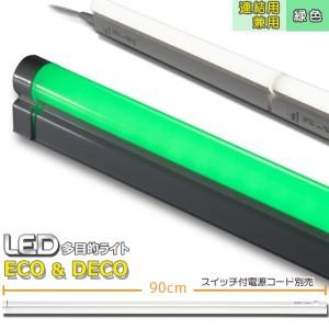 LT-N900M-YP