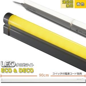LT-N900Y-YP