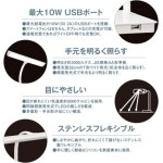 ODS-LDCTU3K-W