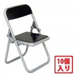 YROP-CHAIR-BK-10P