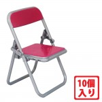 YROP-CHAIR-MG-10P