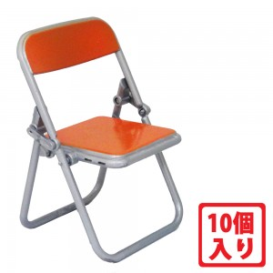 YROP-CHAIR-OR-10P