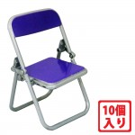 YROP-CHAIR-PU-10P
