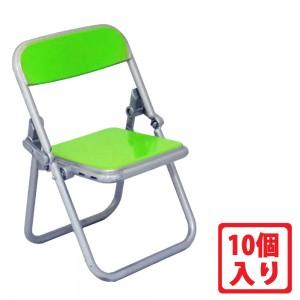 YROP-CHAIR-RM-10P