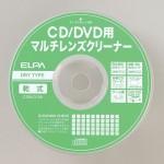 CDM-D100