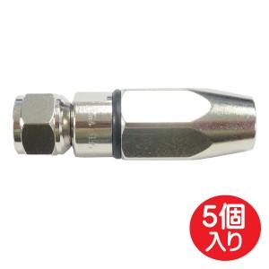 DAD-WP5CFP-5P