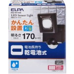 ESL-N111DC