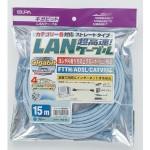 LAN-1150BL