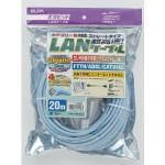 LAN-1200BL