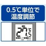 RC-AC37HI