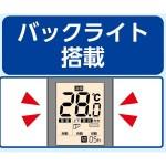 RC-AC37MI