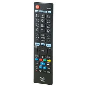 RC-TV009HI